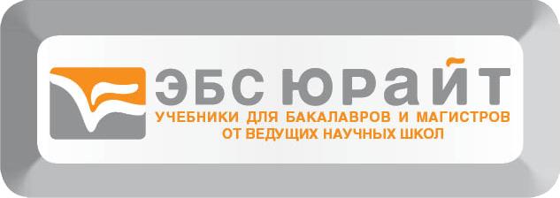 biblio-online