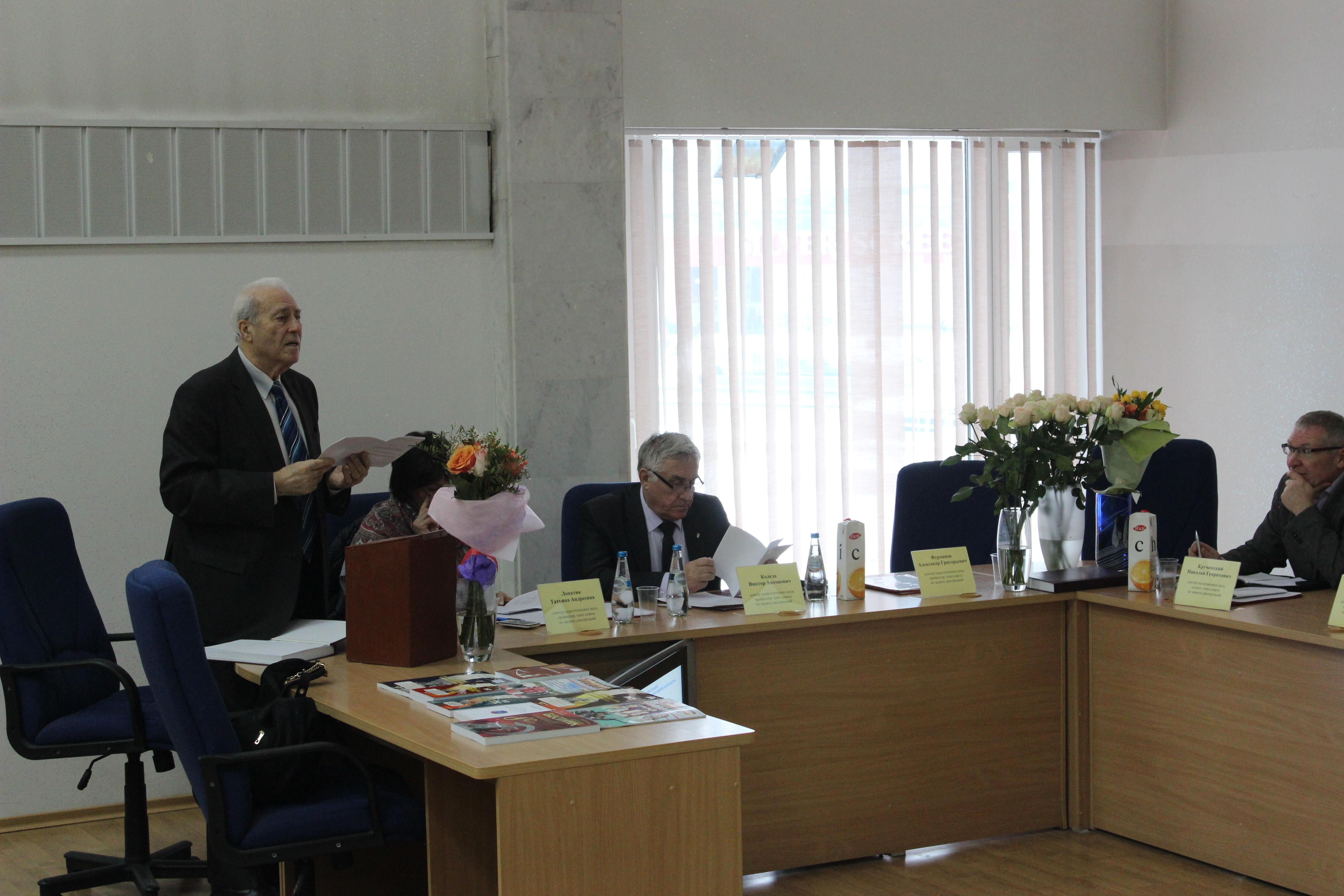декабря состоялась защита диссертации на соискание ученой   кандидата педагогических наук 8588 8584