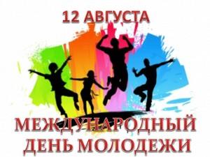 12 АВГ