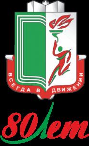Логотип80