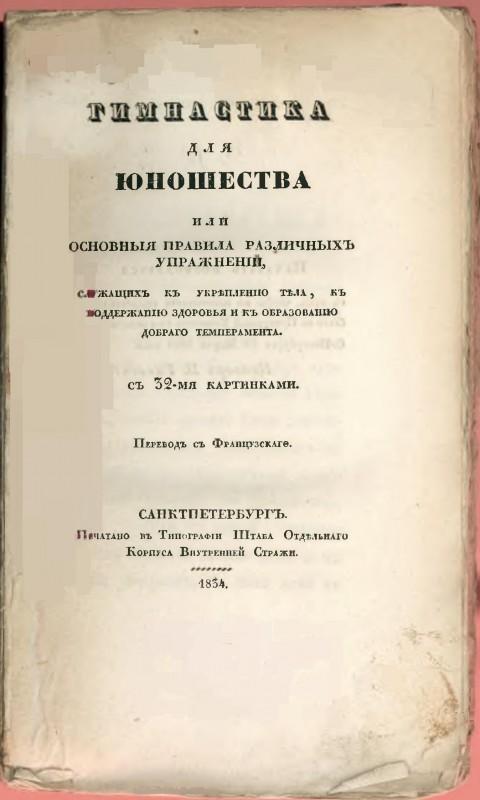 САМАЯ СТАРАЯ КНИГА - 0004