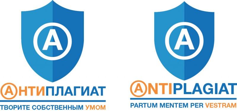 Антиплагиат-2