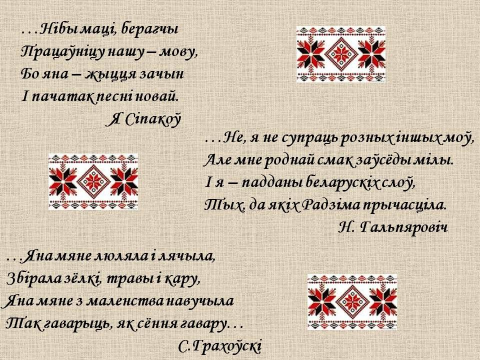 Название: вершы для 2 класса пра весну издательство: ama verlag язык: русский, английский, испанский размер: 8232mb