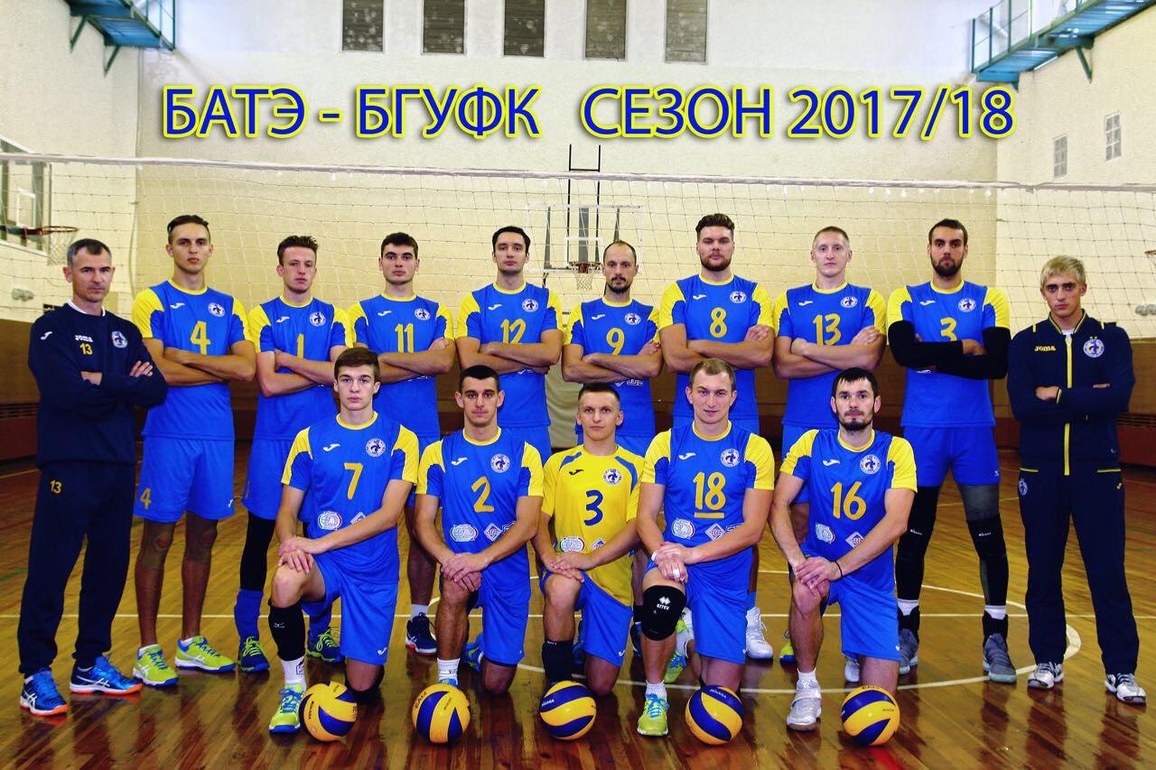 Кафедра спортивных игр Учреждение образования Белорусский  d6mky7nz80c