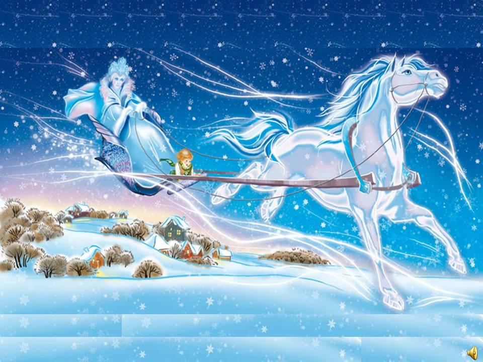 королева снежная фото