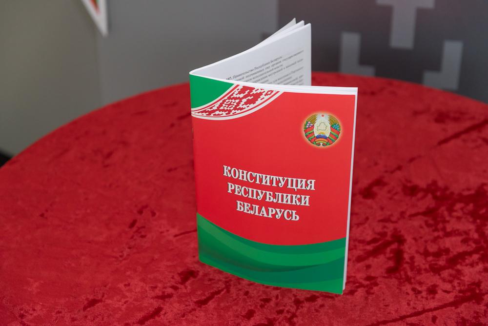 открытки с днем конституции беларуси сми